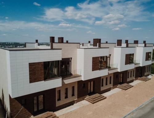 Fatade ventilate Chisinau Town House