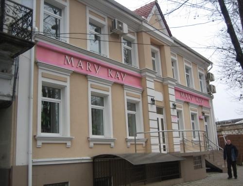 Термоизоляция фасада Mary Kay